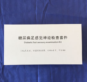 title='糖尿病足神经检查工具包'